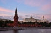 Розовый закат над Кремлем